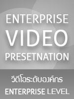 Video-Presentation-Enterprise-Level-BG