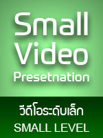 Video-Presentation-Small-Level