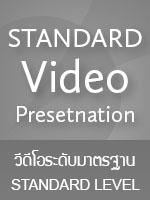 Video-Presentation-Standard-Level-BG