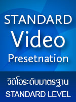 Video-Presentation-Standard-Level