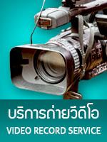 Video-Records-Service