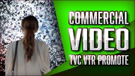 วีดีโอโฆษณา TVC