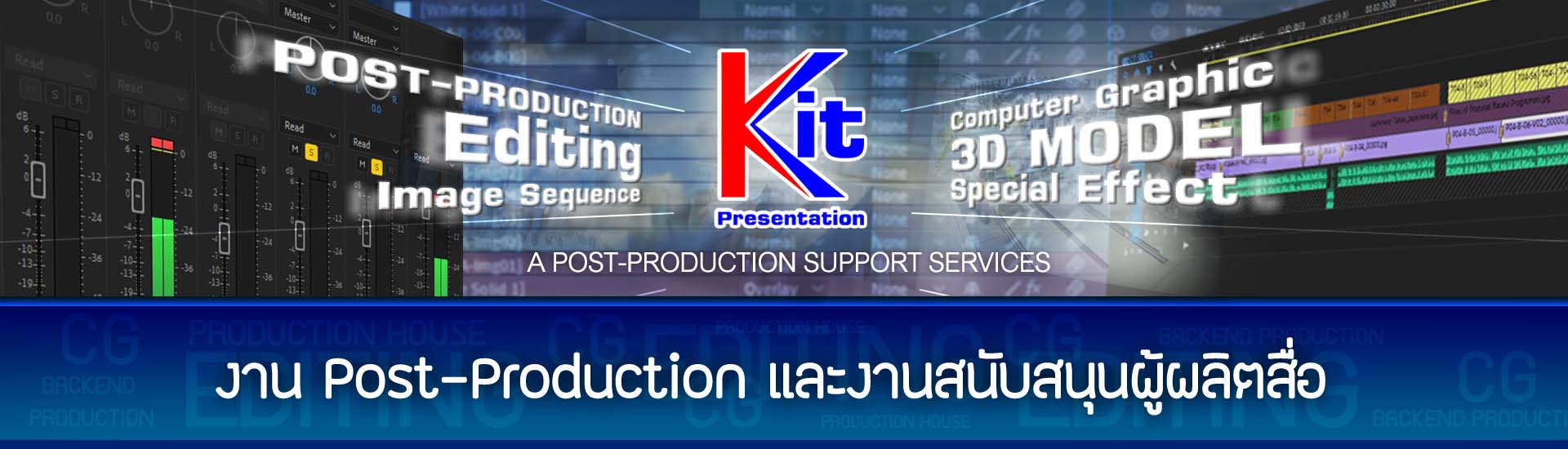 Thailand-Backend-Post-Production
